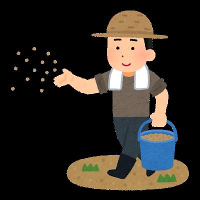 肥料をまく農夫